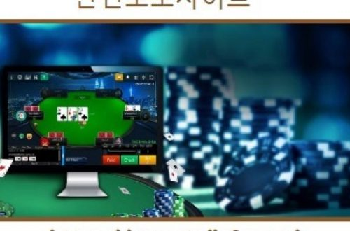 Online Betting Website Conferences